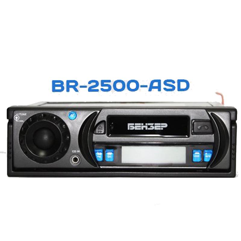 Авторадио касетофон BE 2500 ASD- касетка, AM-FM Радио  + ПОДАРЪК АДАПТОРНА КАСЕТКА AUX