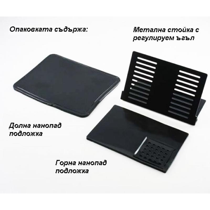 Здрава метална стойка с 2 наноподложки за телефони и таблети, върти се във всички посоки