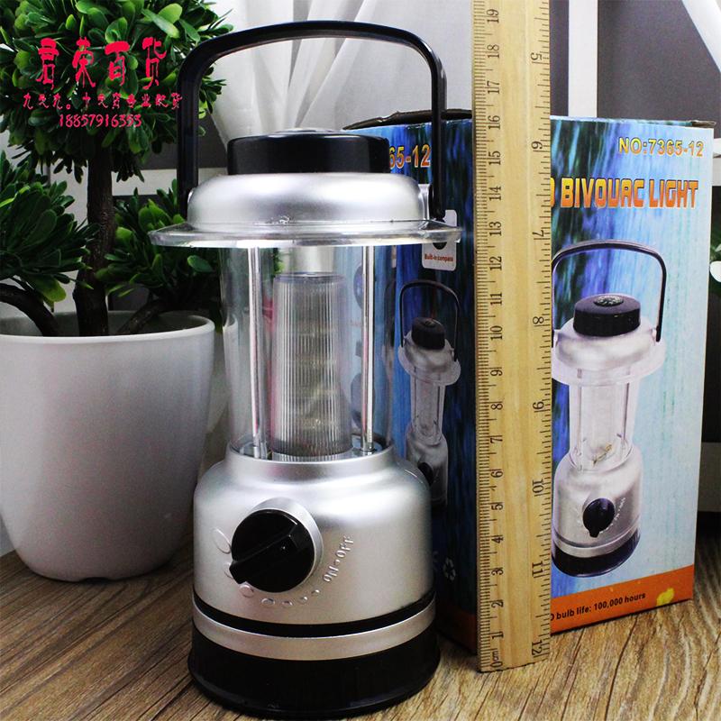 Тотална разпродажба на къмпинг LED лампа с регулируема светимост