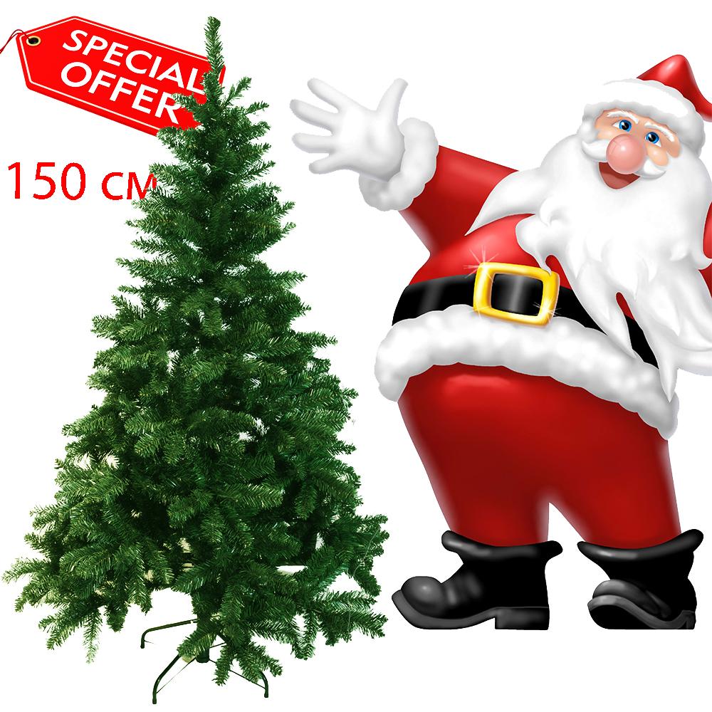 Твоята уникална елха ще доведе Коледата и тази година, 150 см височина,  17-150  зелена