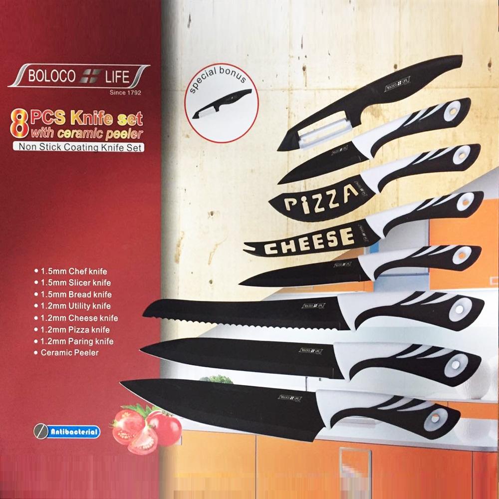 Богат кухненски сет остриета BOLOCO LIFE  в 8 части с ПОДАРЪК - керамична белачка