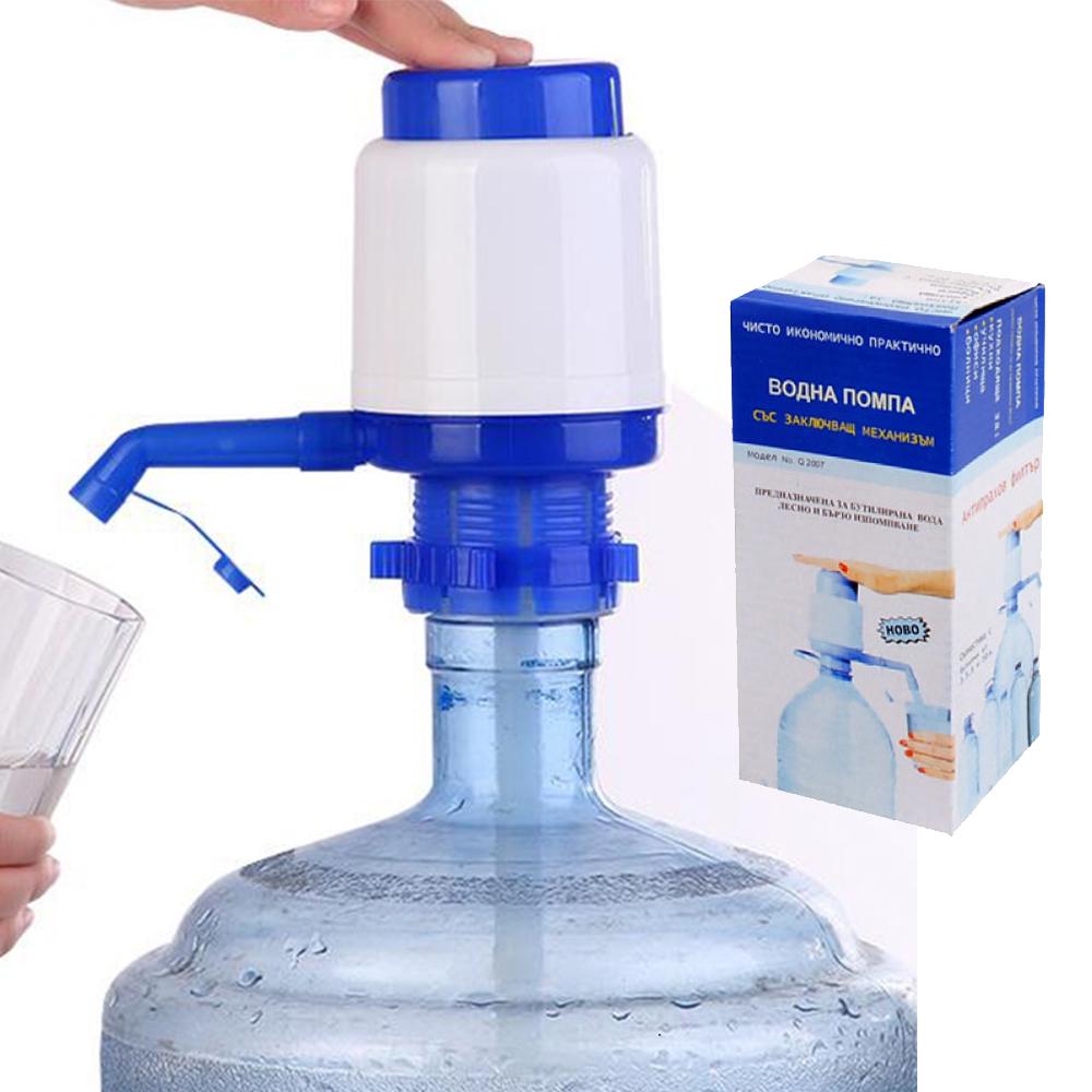 Удобна ръчна помпа за бутилирана вода за 3, 5, 8, 10, 11, 12 L с дълга тройна тръба