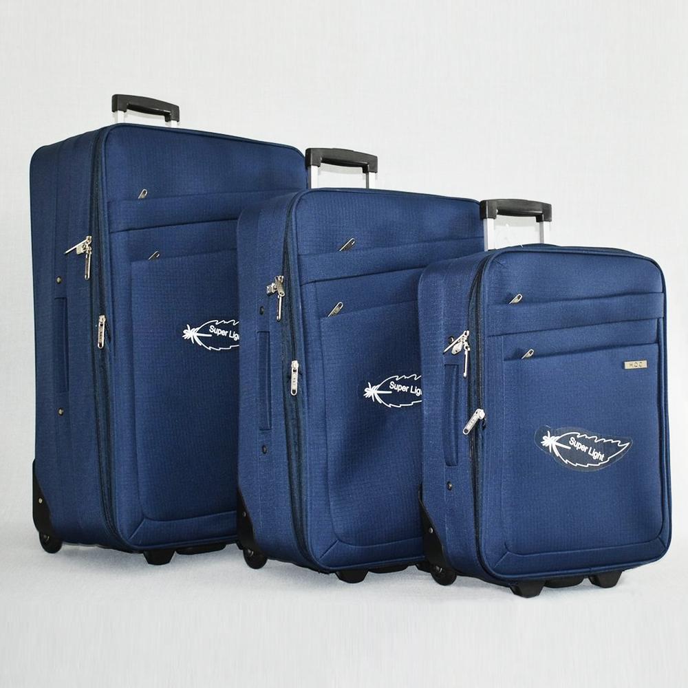 СУПЕР ПРОМО: комплект 3 авио куфара HQC 0042 DARK BLUE CLASSIC  с възможност за разширение