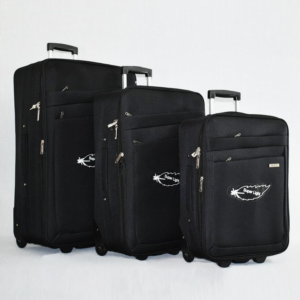 455ae5b753c СУПЕР ПРОМО: комплект 3 авио куфара HQC 0042 BLACK CLASSIC с възможност за  разширение
