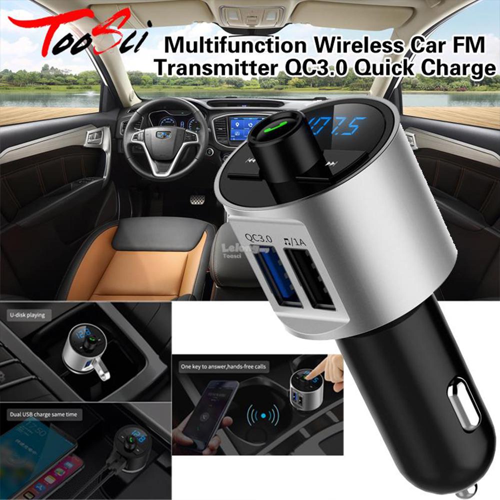 Компактен автомобилен FM супертрансмитер G9, MP3 плейър, мощно USB зарядно