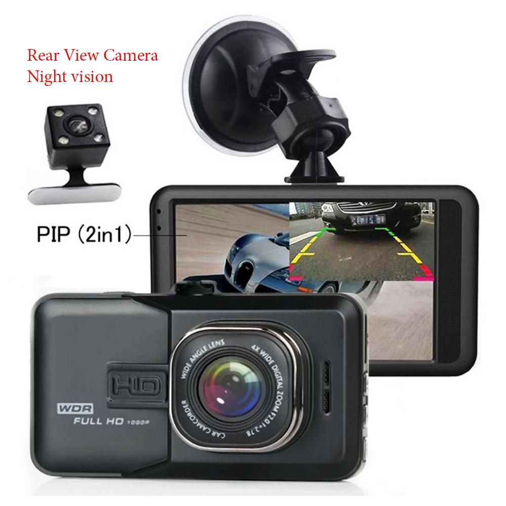 ТОП модел двоен DVR авто видео рекордер отпред и камера за заден ход, дждж