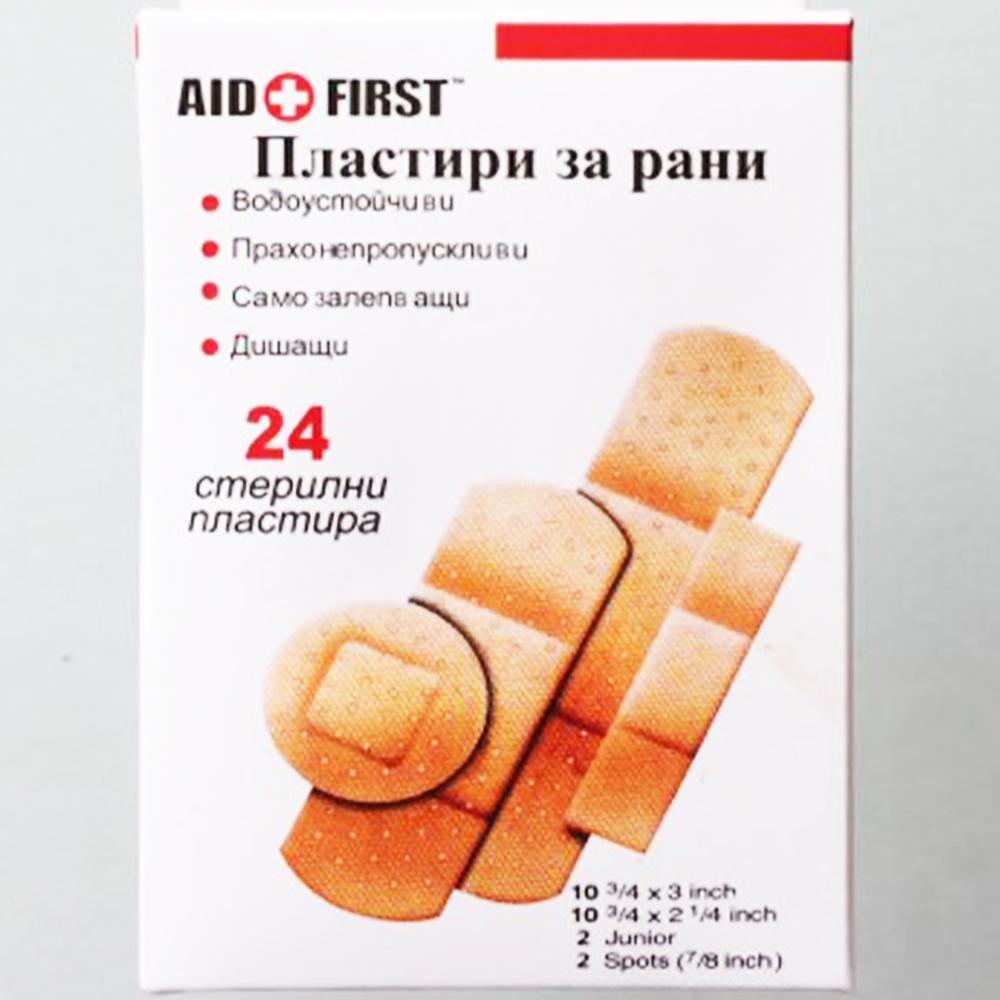 24 пластири за рани - водо- прахо-устойчиви, дишащи, самозалепващи -  AID FIRST 24