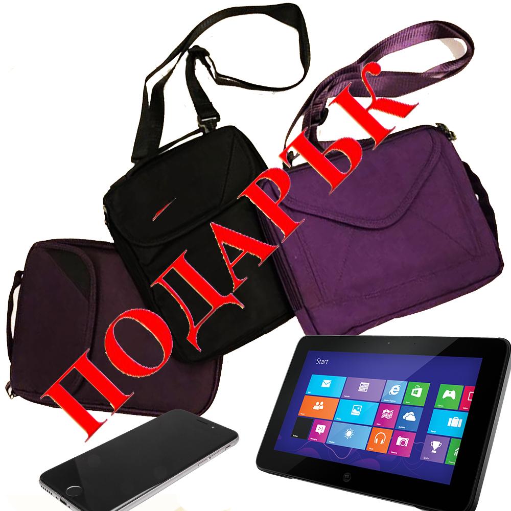 РАЗПРОДАЖБА: дебело подплатена супер противоударна чантичка за мобилни устройства до 10
