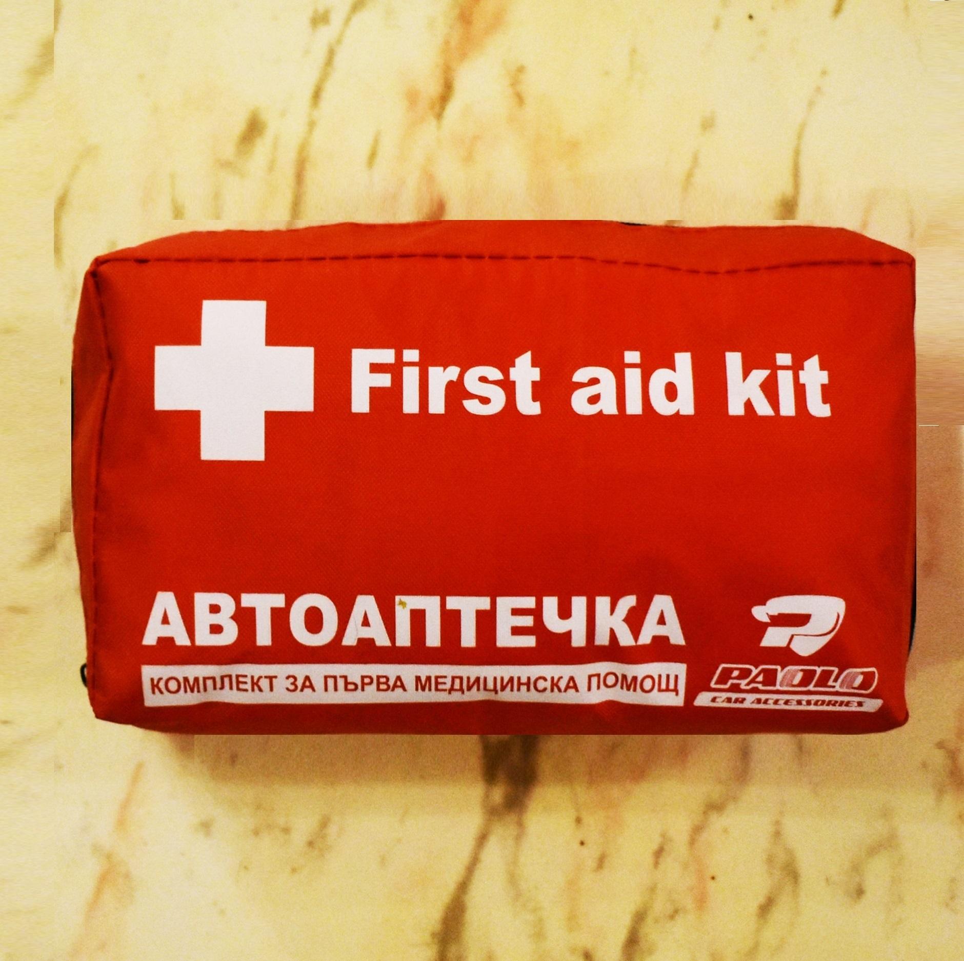Професионално препълнена авто аптечка FIRST AID 03011 по всички най-високи стандарти