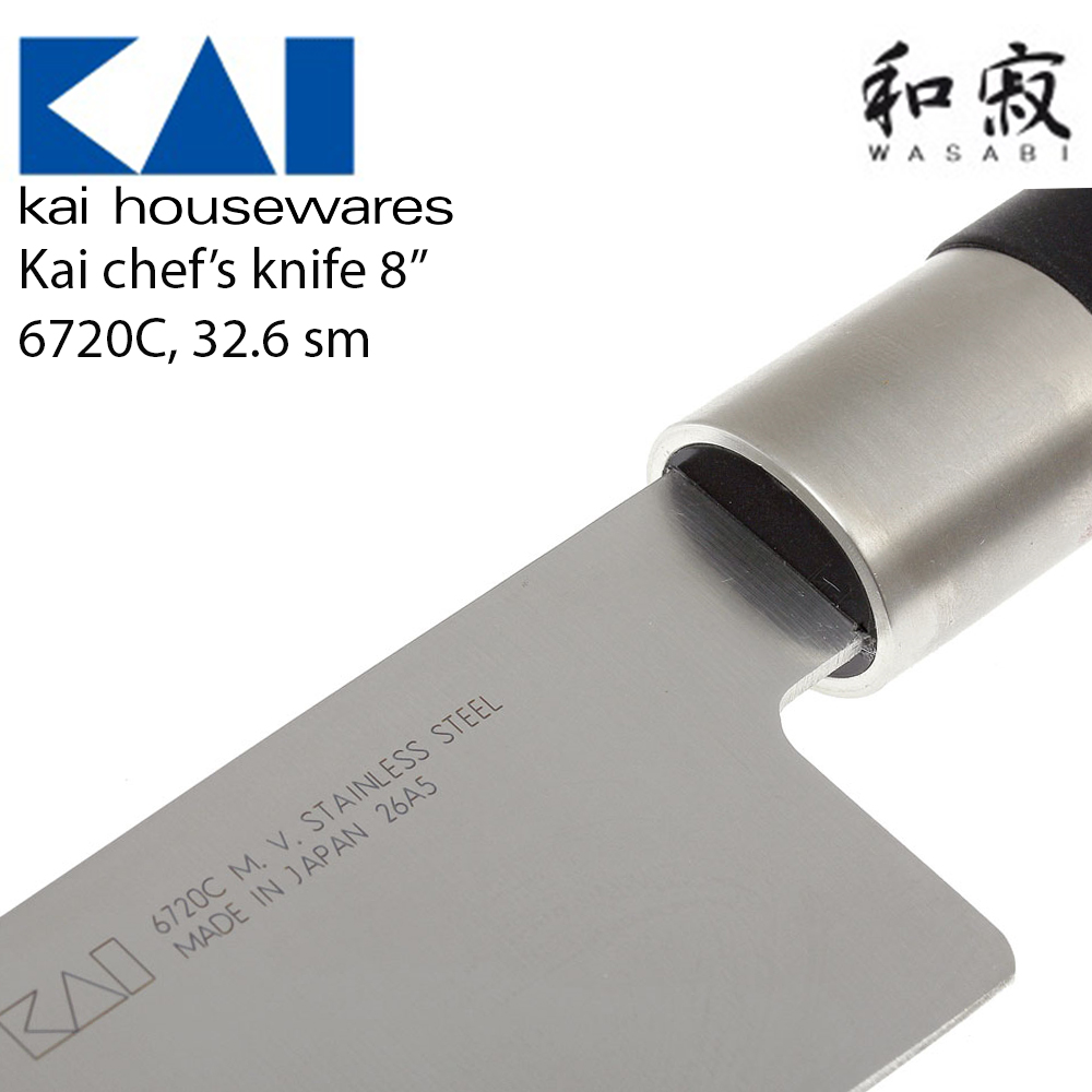 Ножа на главния готвач, KAI 6720C, професионален японески нож Chefs knife, 32,6 см, VG2