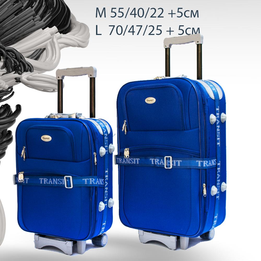 Комплект 2 куфара текстил TRANSIT 701 BLUE M&L, с разширение и всички екстри