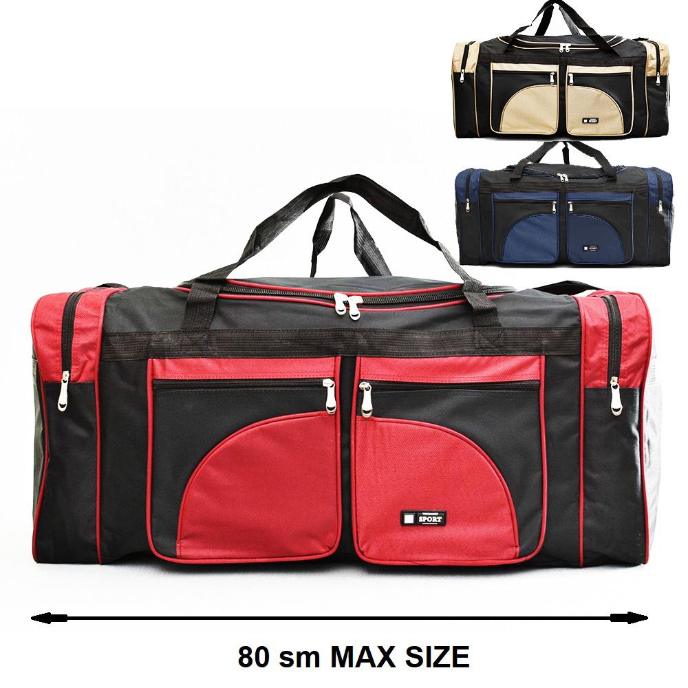 Огромен и здрав пътен сак 610 - 80 см MAX SIZE