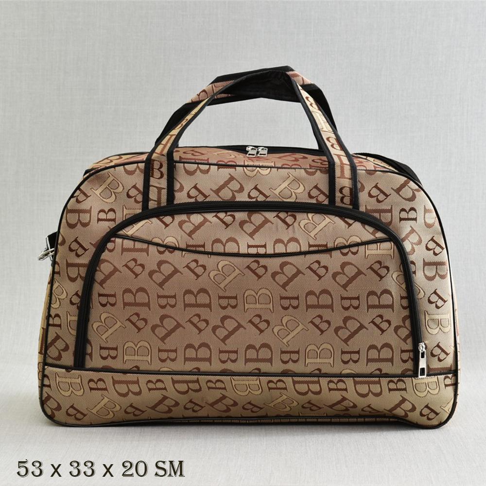 Великолепна пътна чанта  MIDDLE B BEIGE 13-128