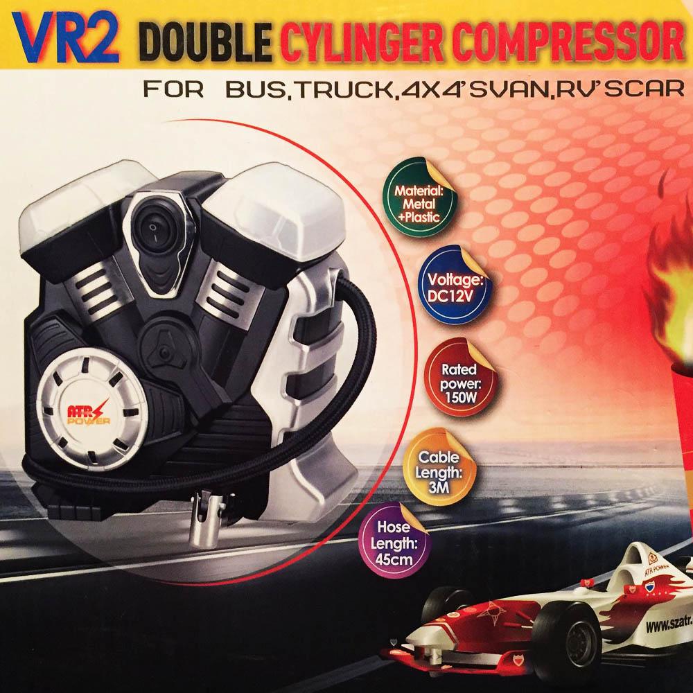Супер мощен двуцилиндров компресор ATR VR2 за камиони, бусове и джипове