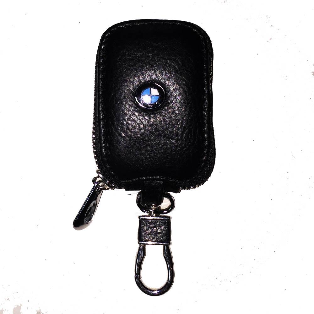 Луксозен ключодържател BMWс калъф за ключовете, естествена кожа