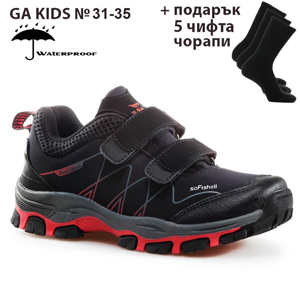 Есенно - зимни дишащи спортни обувки GA soFTSHELL 30461-2, унисекс  №31,32, 33, 34, 35