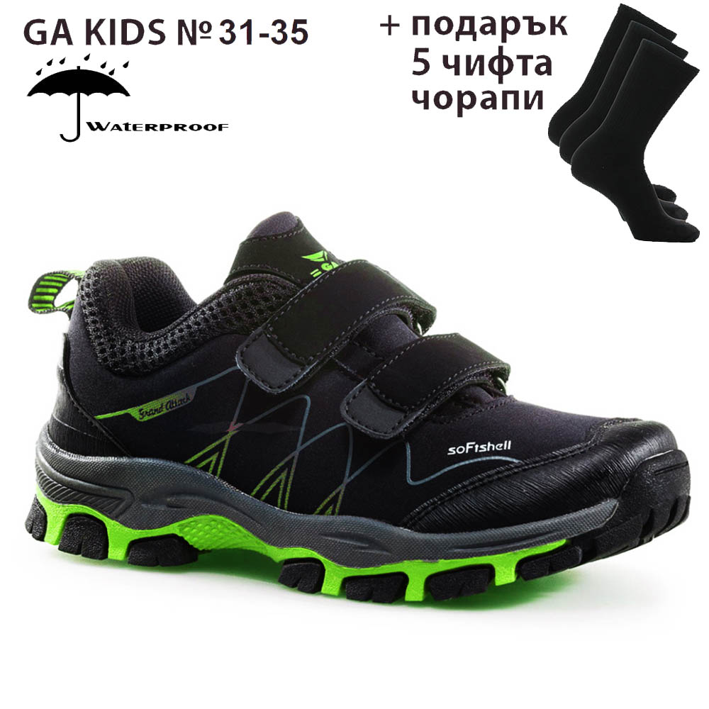 Есенно - зимни дишащи спортни обувки GA soFTSHELL 30461-1 унисекс  №31,32, 33, 34, 35