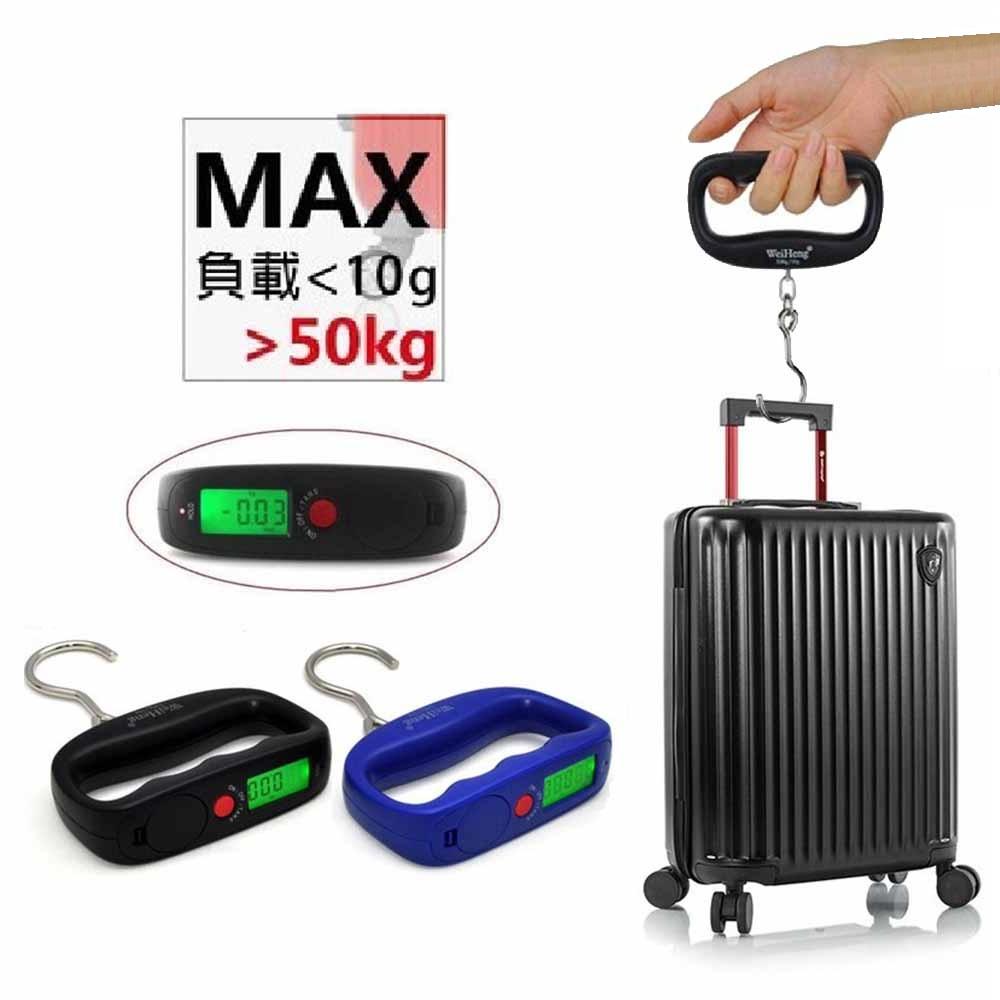 Прецизен дигитален кантар за пътнически куфари, сакове и за дома WHA14