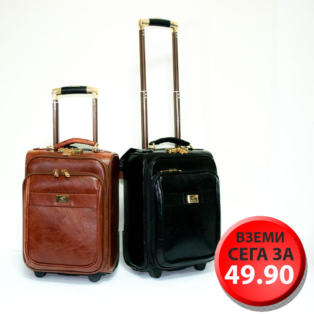 Бутиков кожен куфар за ръчен багаж PILOT HANDLE PH01 BLACK 45-30-20