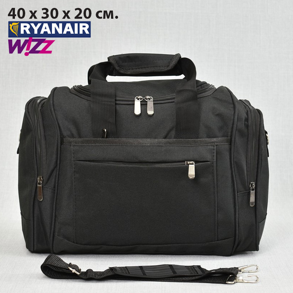Малък ръчен авио сак WIZZ 612 BLACK,  40x30x20 см