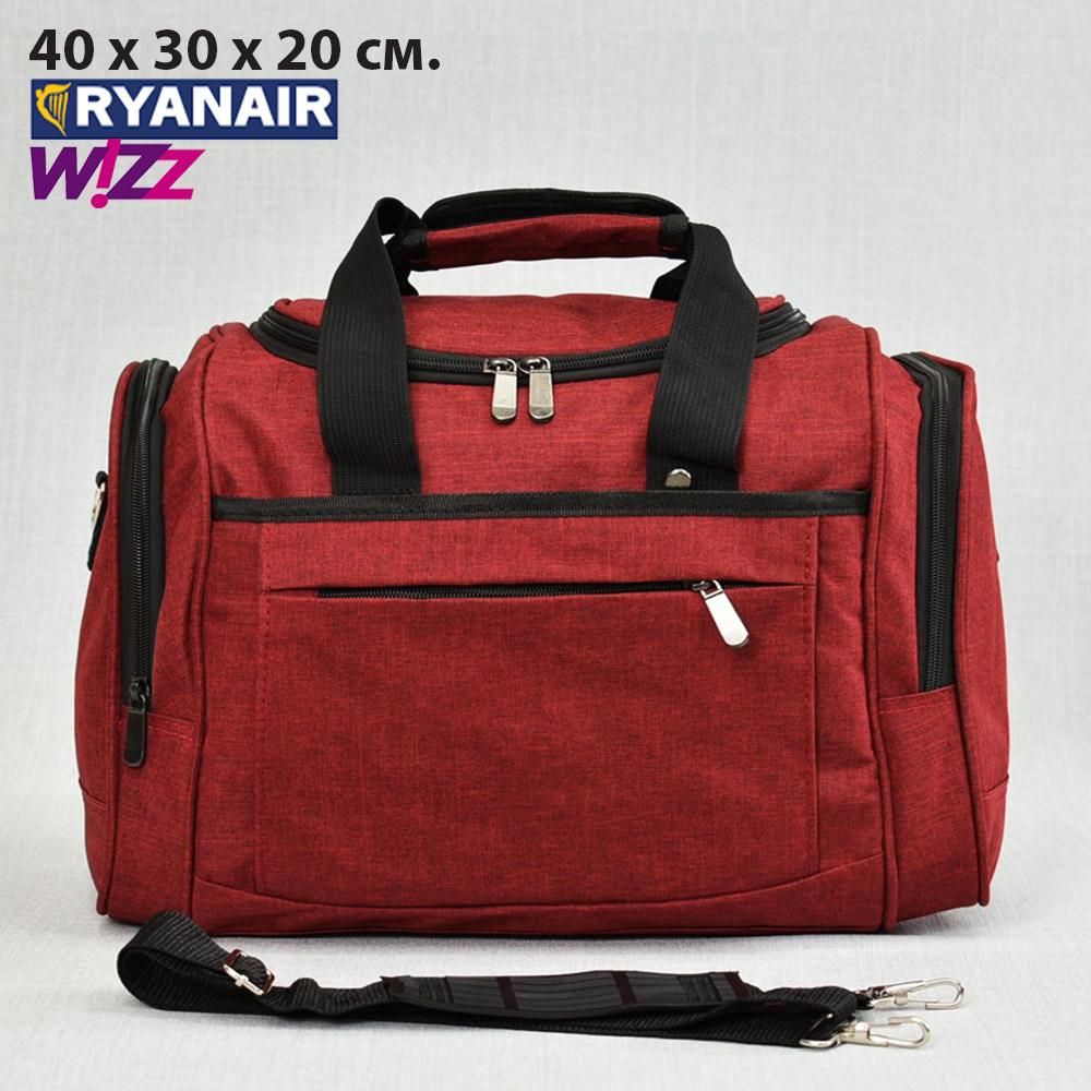 Малък ръчен авио сак WIZZ 612 RED,  40x30x20 см