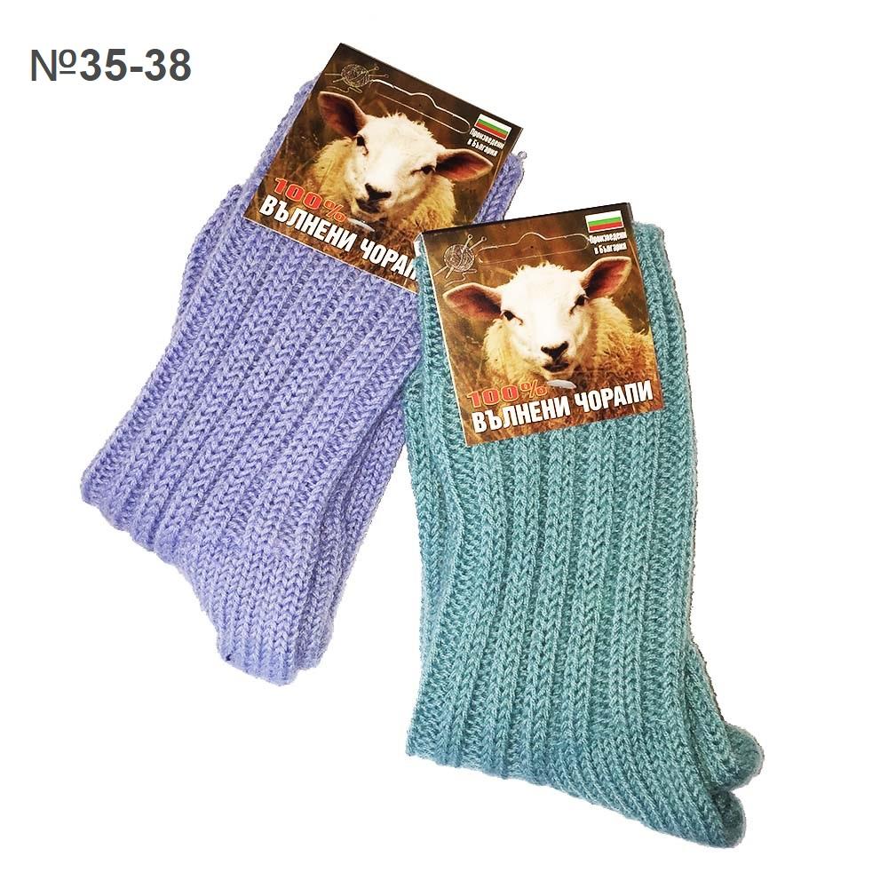 Плетени от баба вълнени чорапи №35-38, вълна, случаен цвят