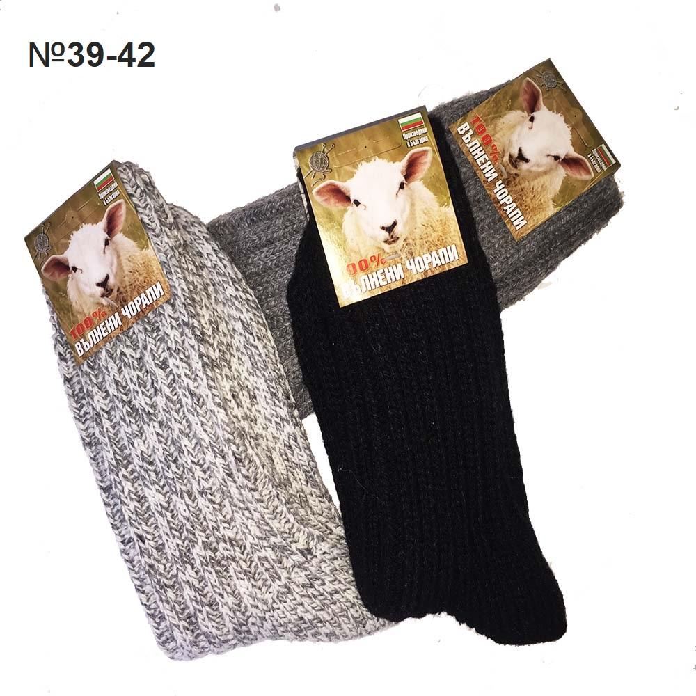 Плетени от баба вълнени чорапи №39-42, вълна, случаен цвят