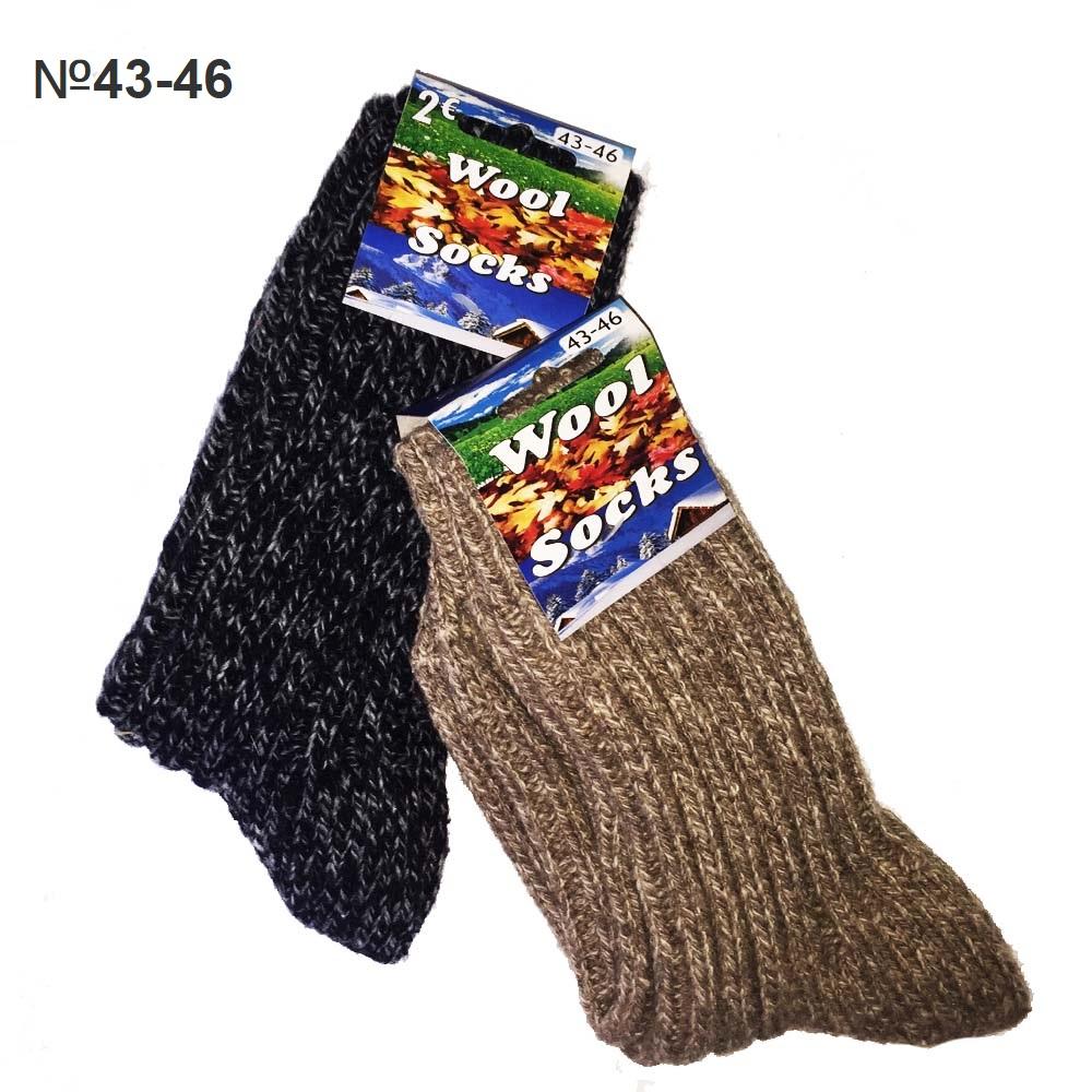 Плетени от баба вълнени чорапи №43-46, 100% вълна, случаен цвят