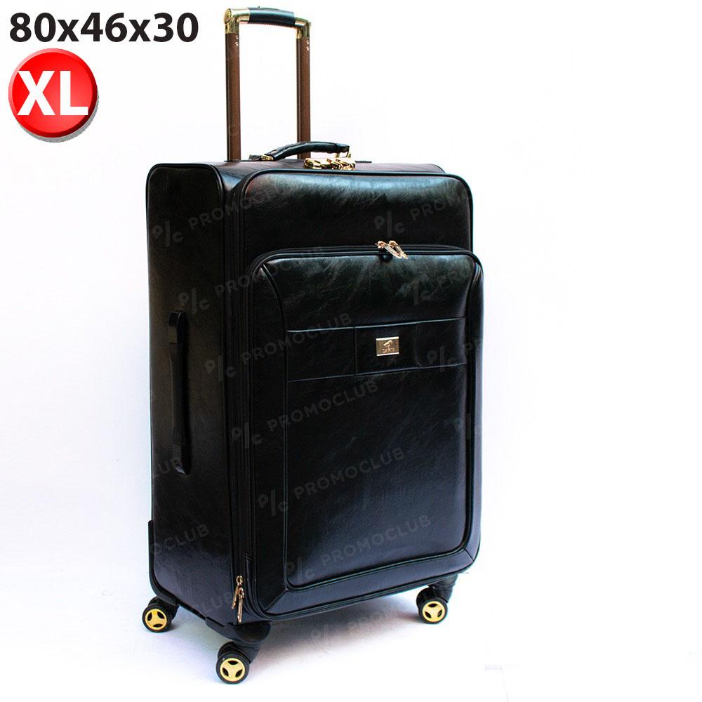 Kожен куфар PILOT HANDLE PH01 XL-BLACK, XL размер 80 x 45 x 30 см