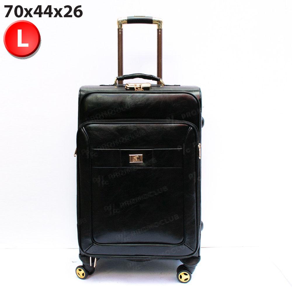 Kожен куфар PILOT HANDLE PH01 L-BLACK, L размер 69 x 42 x 26 см