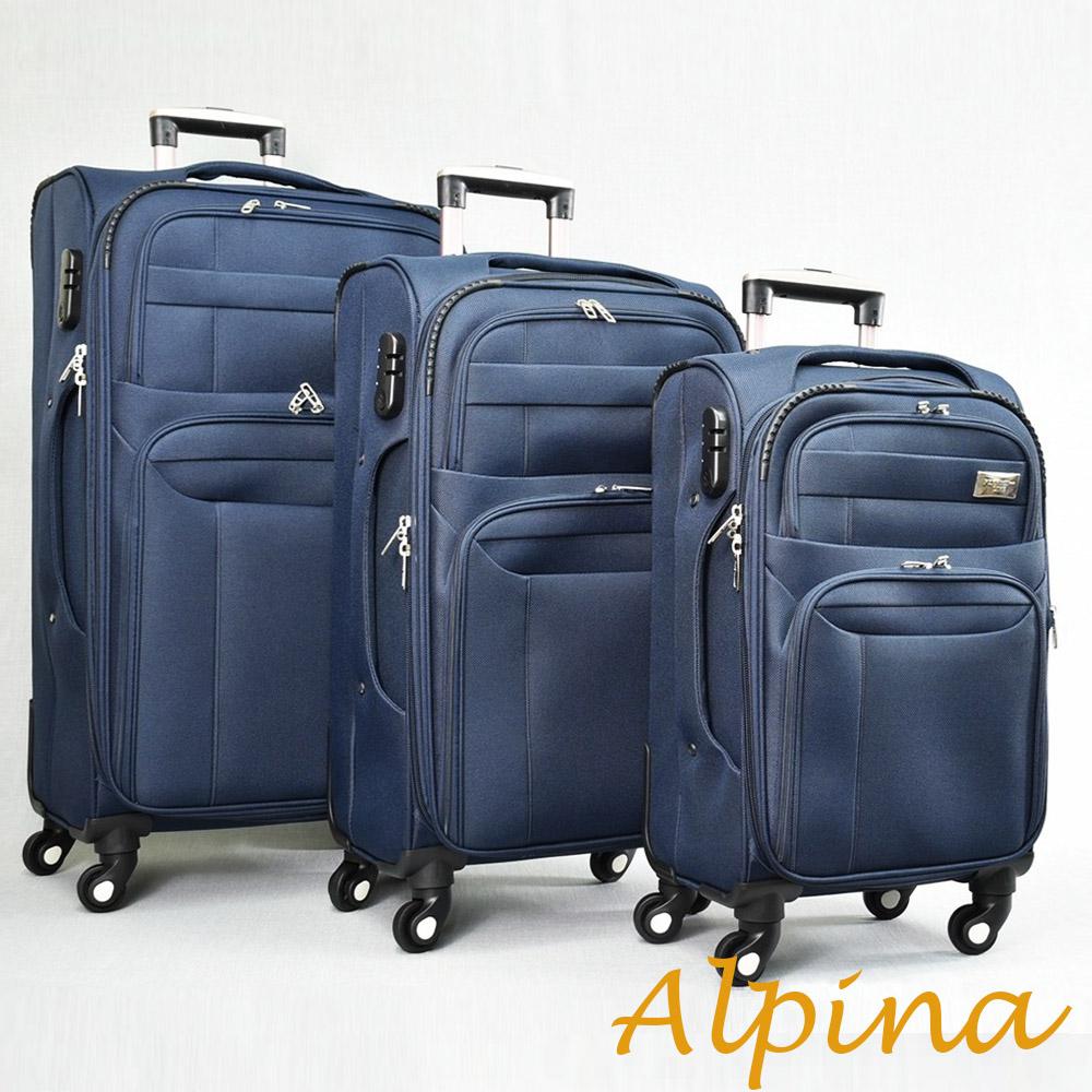 Висок клас текстилни авио спинъри APLINA 1709-4 BLUE, 3 броя