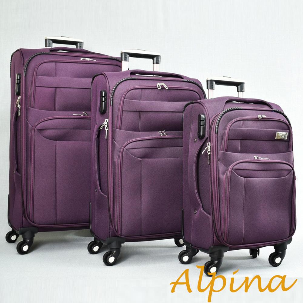 Висок клас текстилни авио спинъри APLINA 1709-4 PURPLE, 3 броя