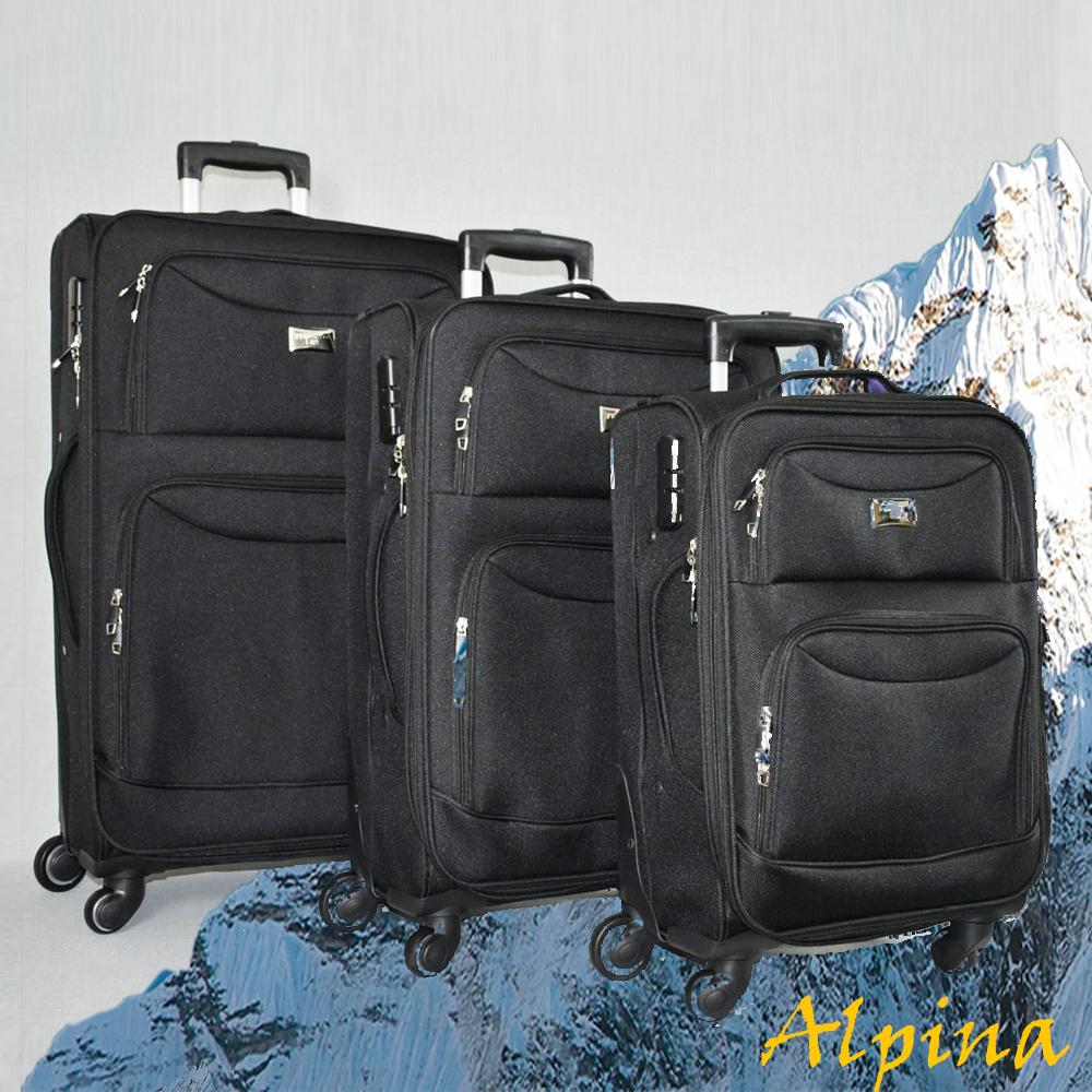 Висок клас разширяващи се текстилни авио спинъри APLINA 1029-4 BLACK, 3 броя