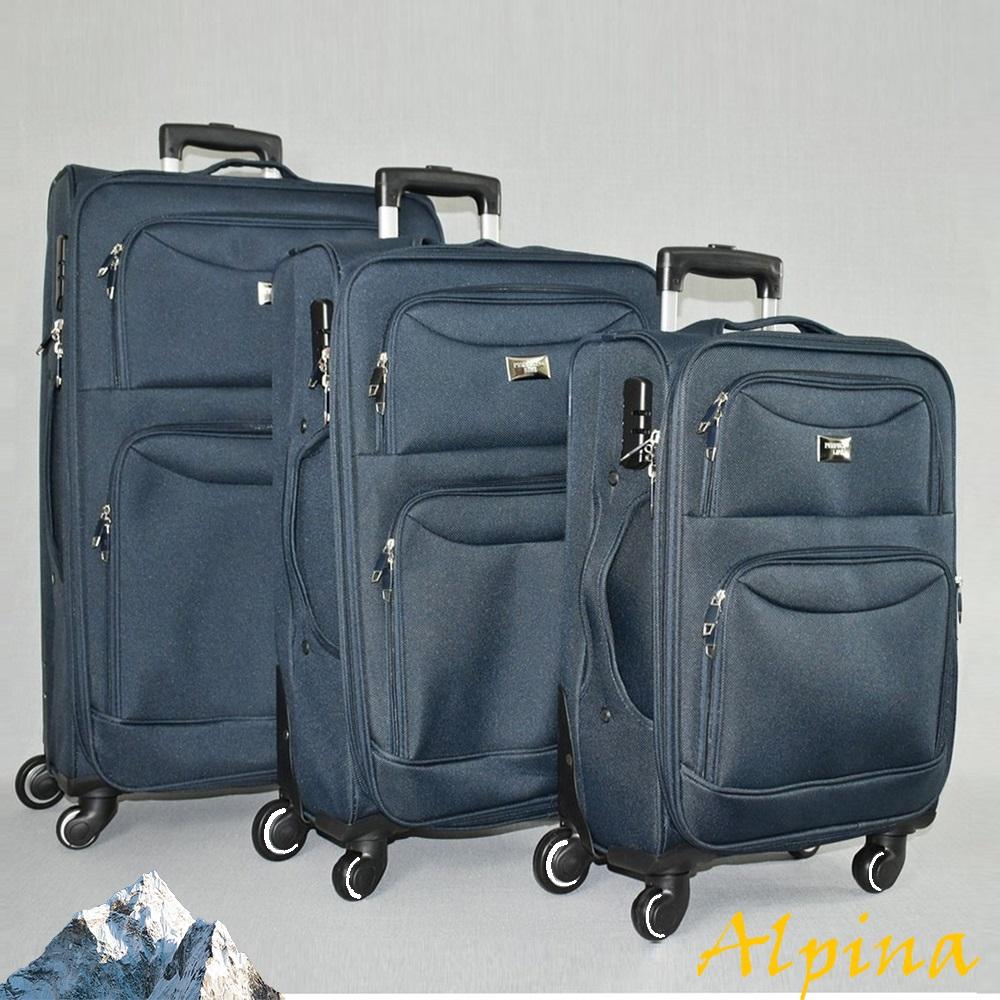 Висок клас разширяващи се текстилни авио спинъри APLINA 1029-4 BLUE, 3 броя