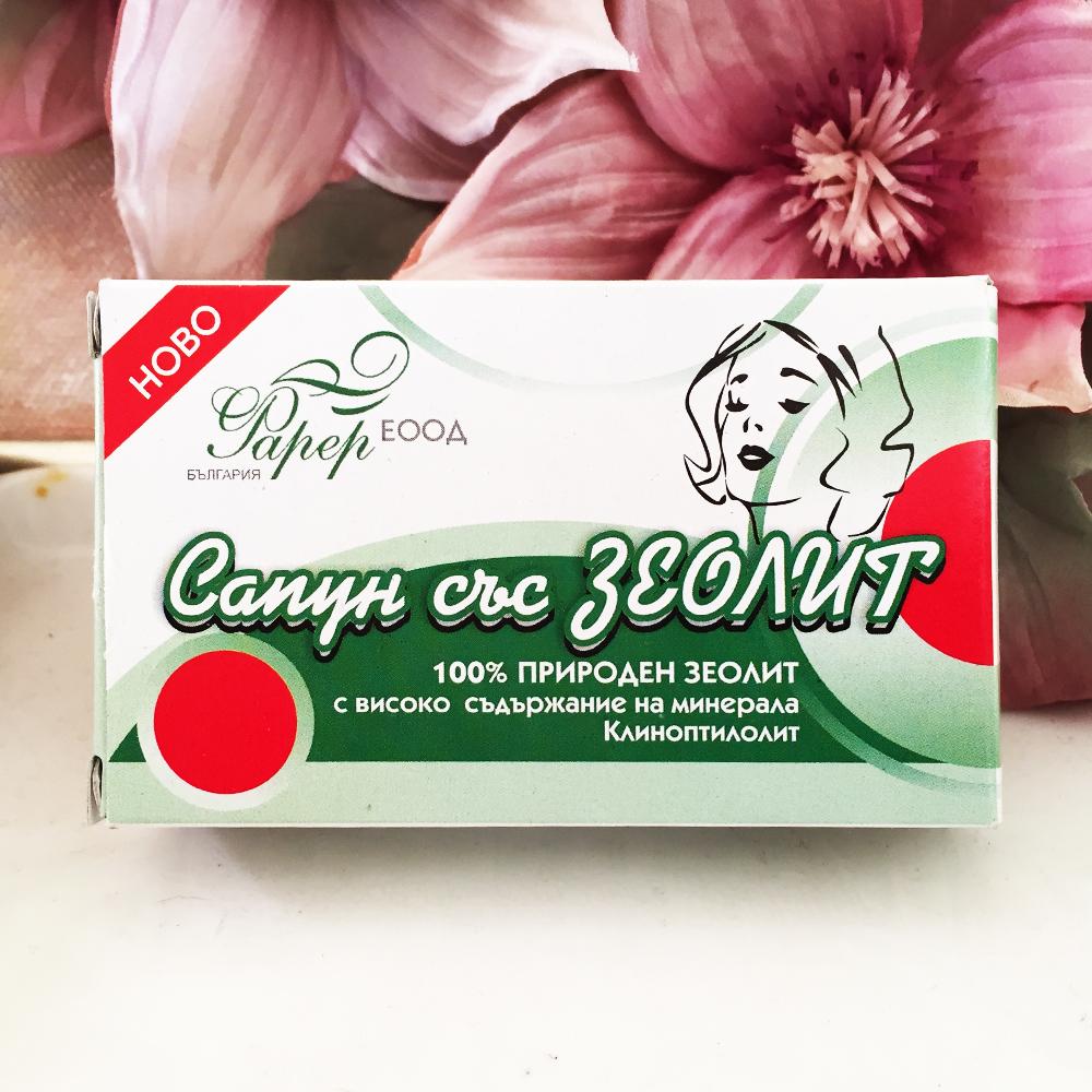 ZEOLIT: успокояващ дерма активен сапун, 100% природен зеолит - клиноптилолит