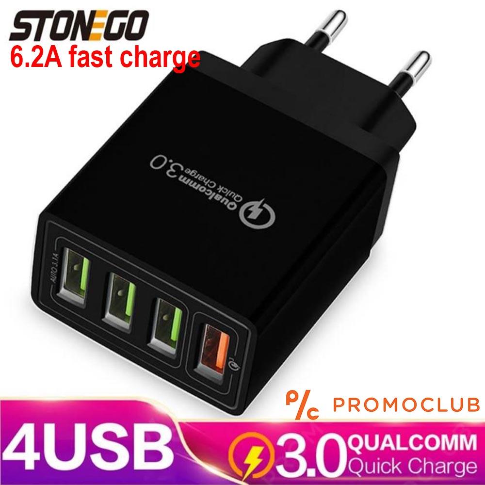 Най-мощният компактен 4 USB 5.1А мрежови адаптер за мобилни устройства