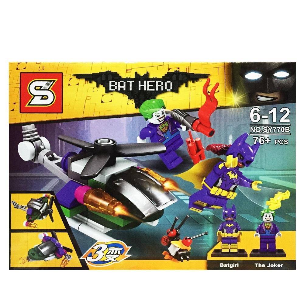 BAT HEROES конструктор тип ЛЕГО с двама герои, 76 части, 6+