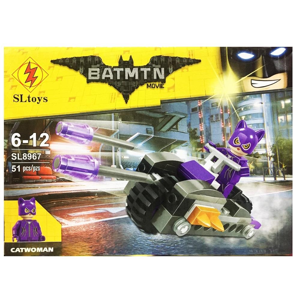 BAT HEROES конструктор тип ЛЕГО 8967, 51 части, 6+