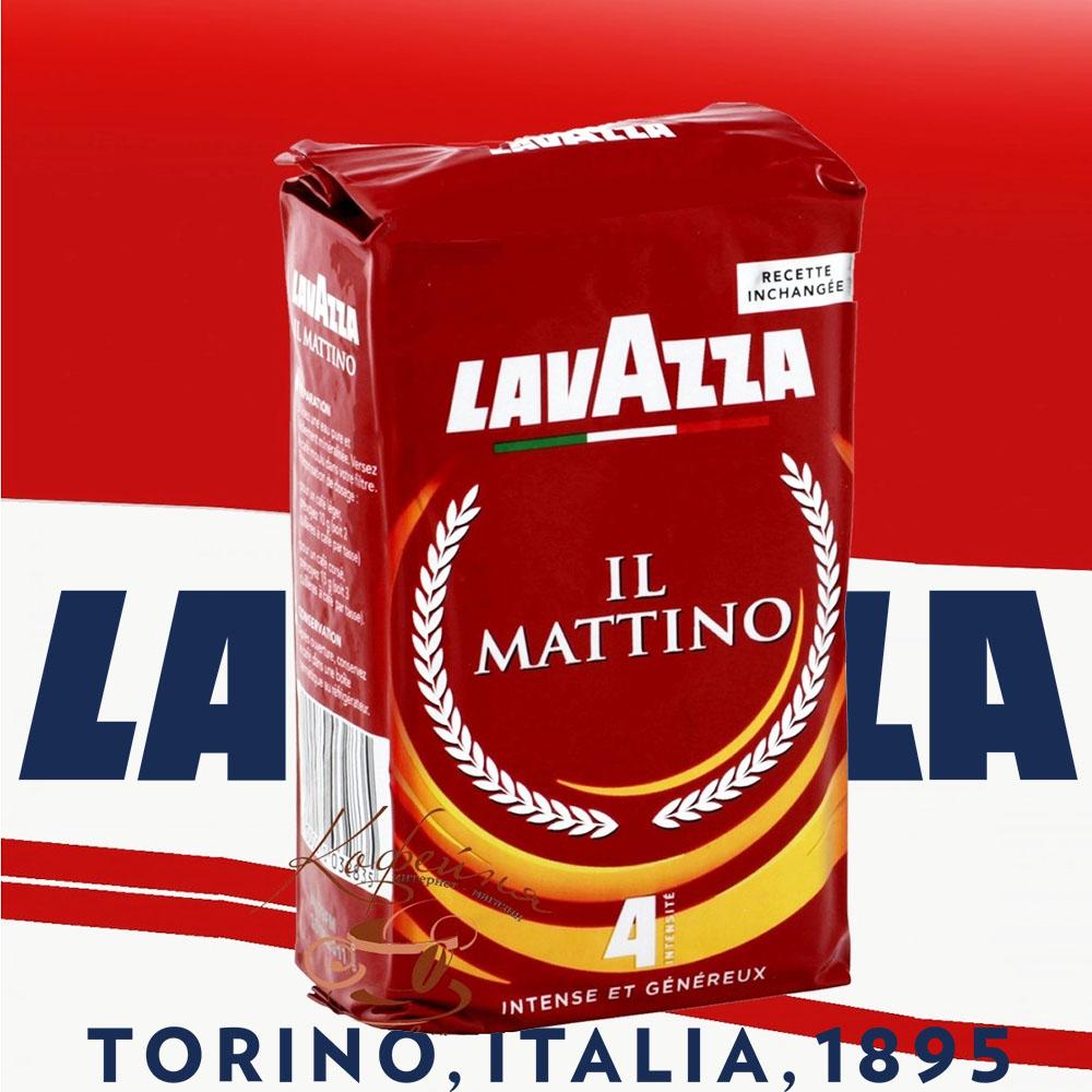 Мляно кафе Lavazza IL Mattino , 250 г., 70% арабика, 30% робуста, аромат и сила