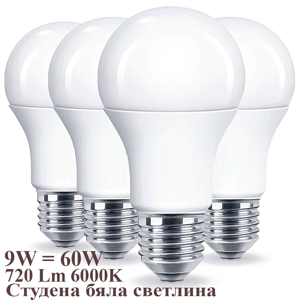 ЧЕРЕН ПЕТЪК: перфектната LED крушка 9W, 6000K, студена бяла светлина, аналог на 60W жичка