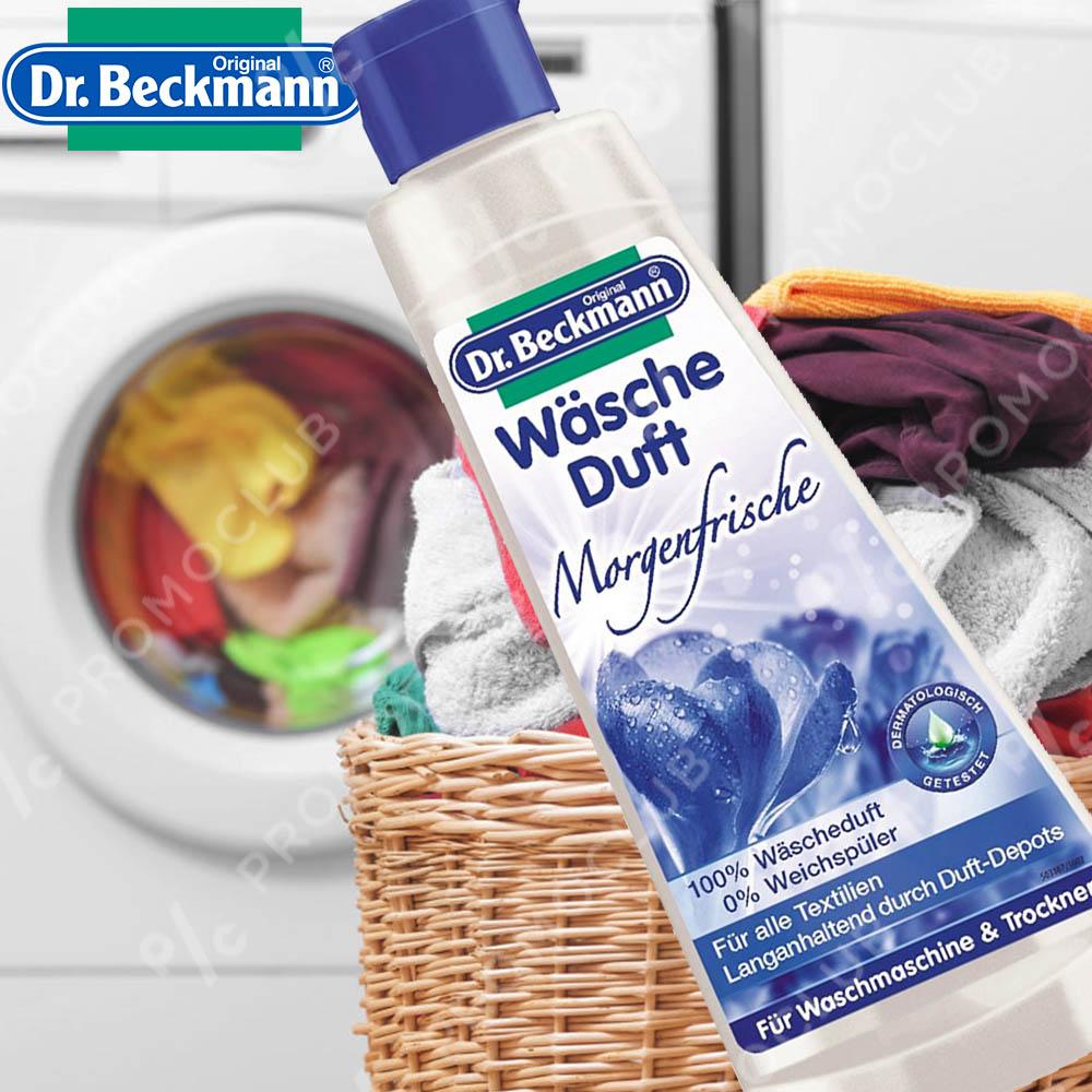ТОП парфюм за пране Dr. Beckmann аромат УТРИННА СВЕЖЕСТ, 250 мл. за перални машини