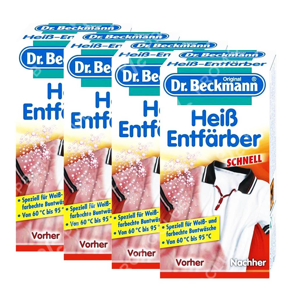 Dr. Beckmann препарат за Премахване на Оцветявания от Бели Тъкани, 75 гр.