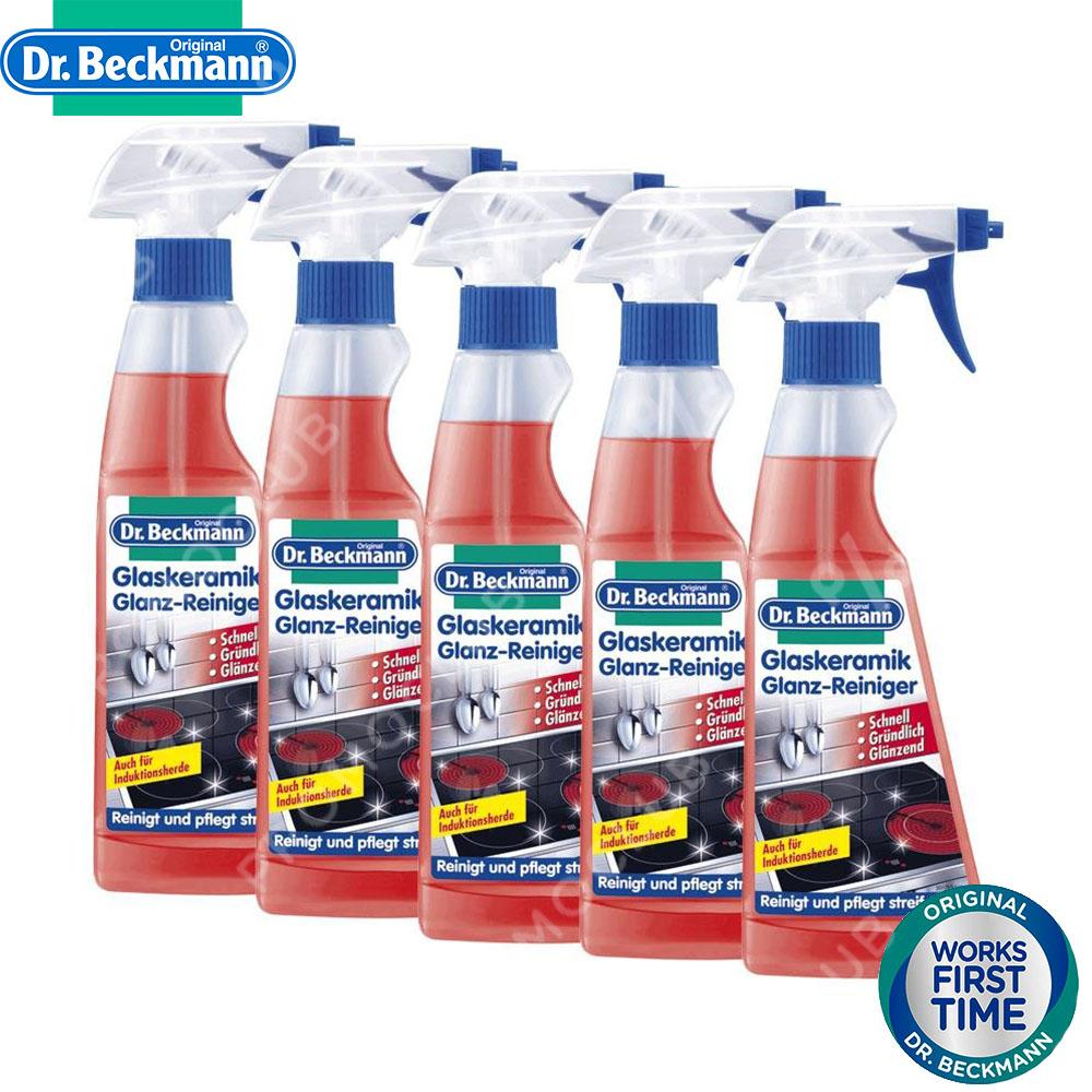 Dr. Beckmann  Спрей за Стъклокерамични Котлони, 250 мл.