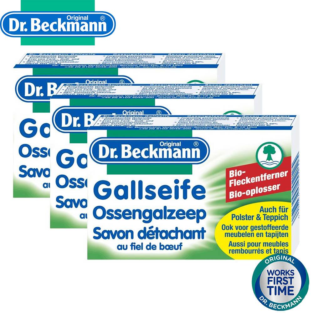 Dr. Beckmann Сапун за Почистване на Петна, 100 gr.