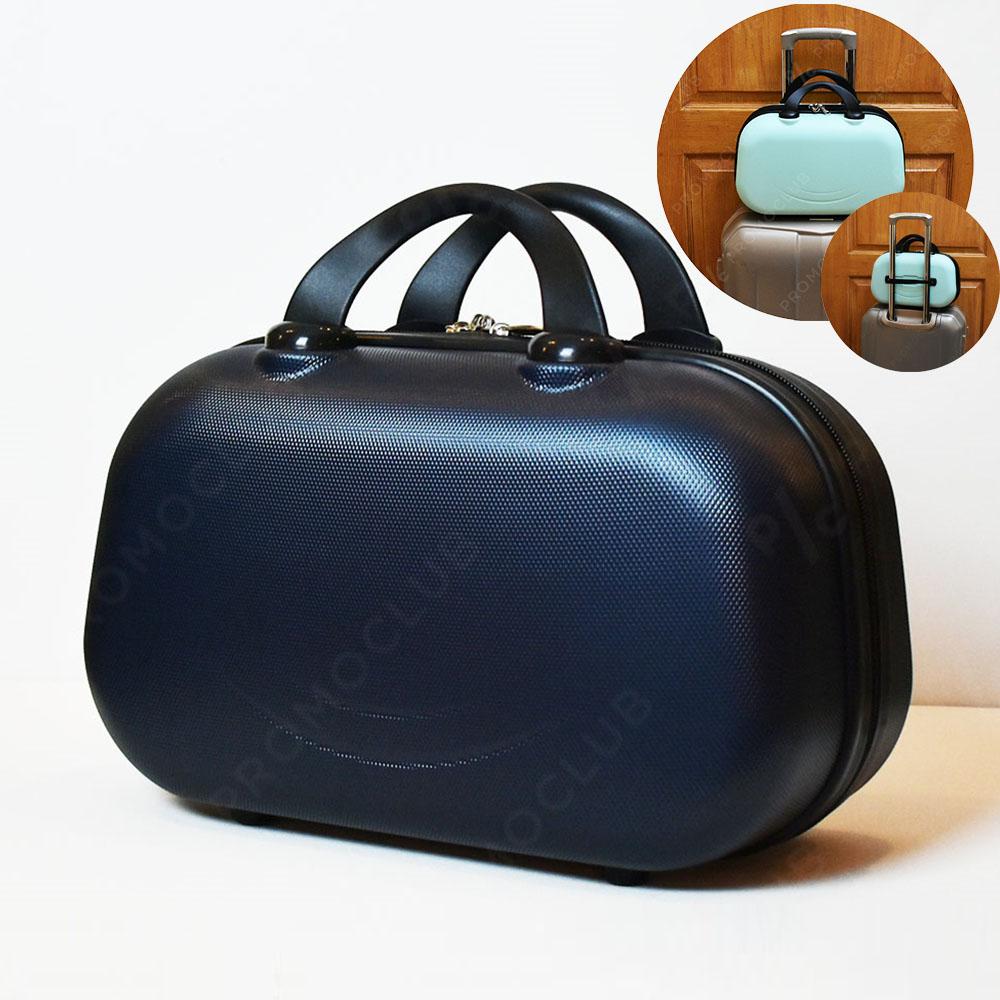 Рядък дизайн куфарна пътна чанта LADY B DARK BLUE, твърда ABS и ПОДАРЪК -трицифрен катинар