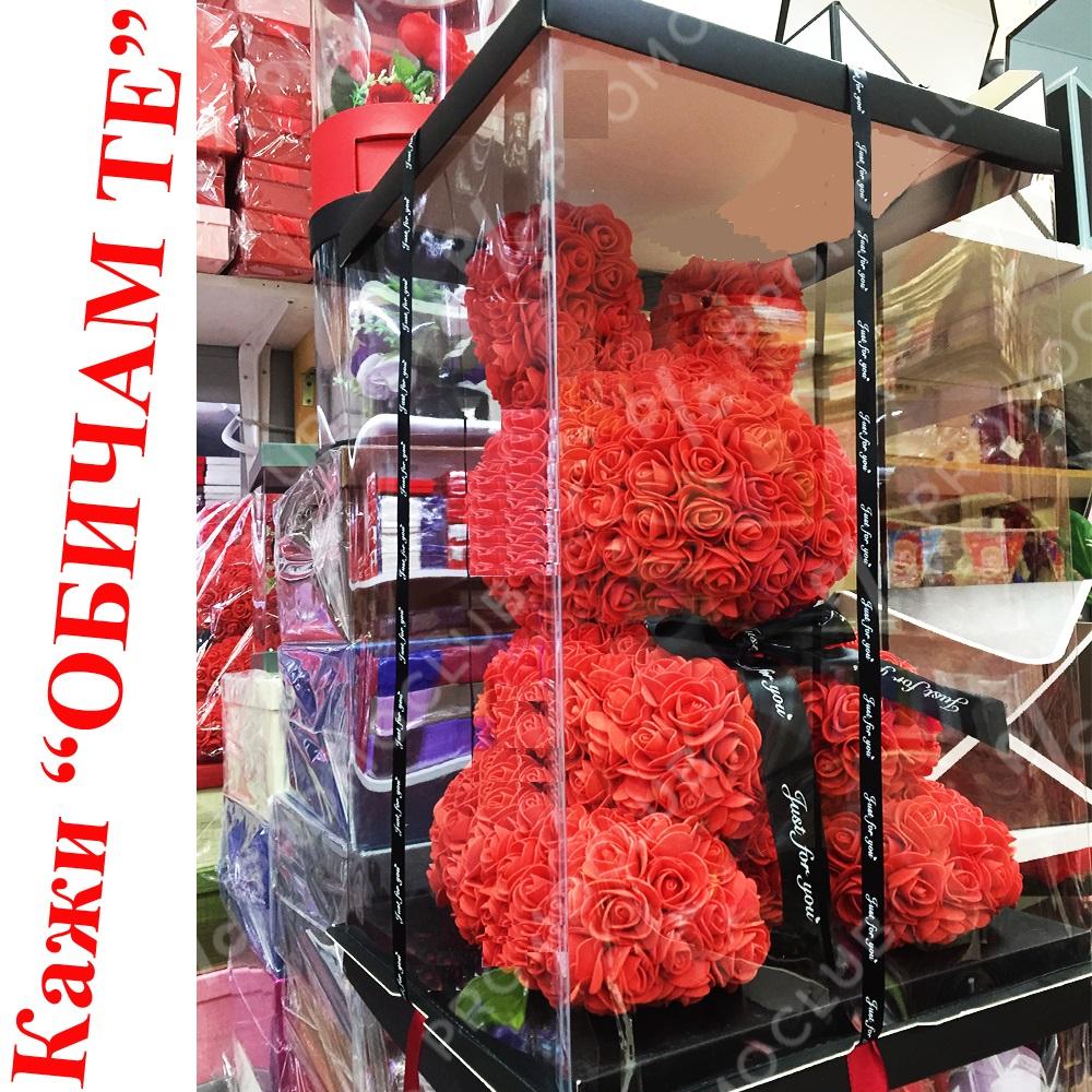 Огромен луксозен заек от рози LOVE YOU BUNNY RED,  ЛУКС КУТИЯ, FOAM пяна, 40 см