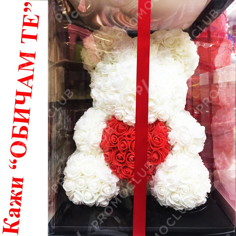 Огромно луксозно мече от рози LOVE YOU BEAR WHITE,  ЛУКС КУТИЯ, FOAM пяна, 40 см