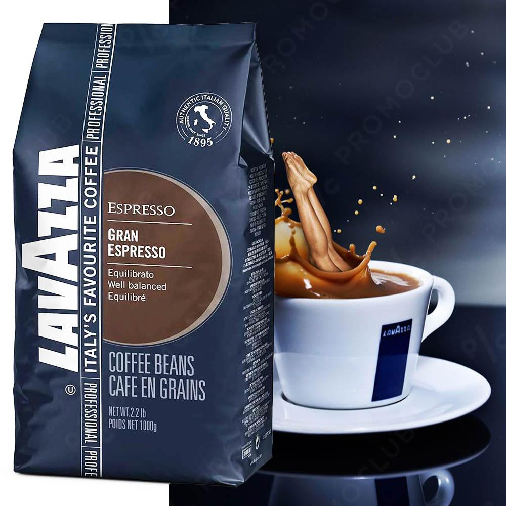 НОВО: LAVAZZA GRAN EXPRESSO кафе на зърна, 1 кг