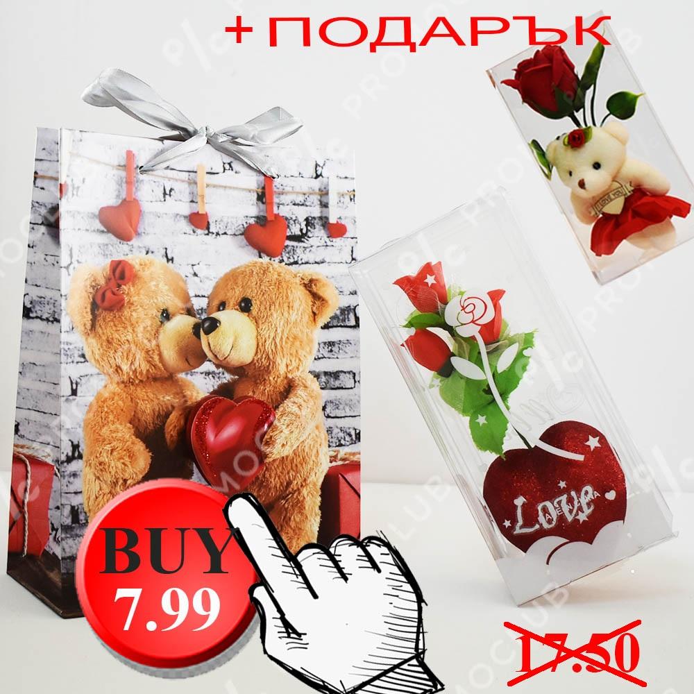Голямо искрящо сърце с розички в кутия - романтичен подарък в луксозна подаръчна торбичка