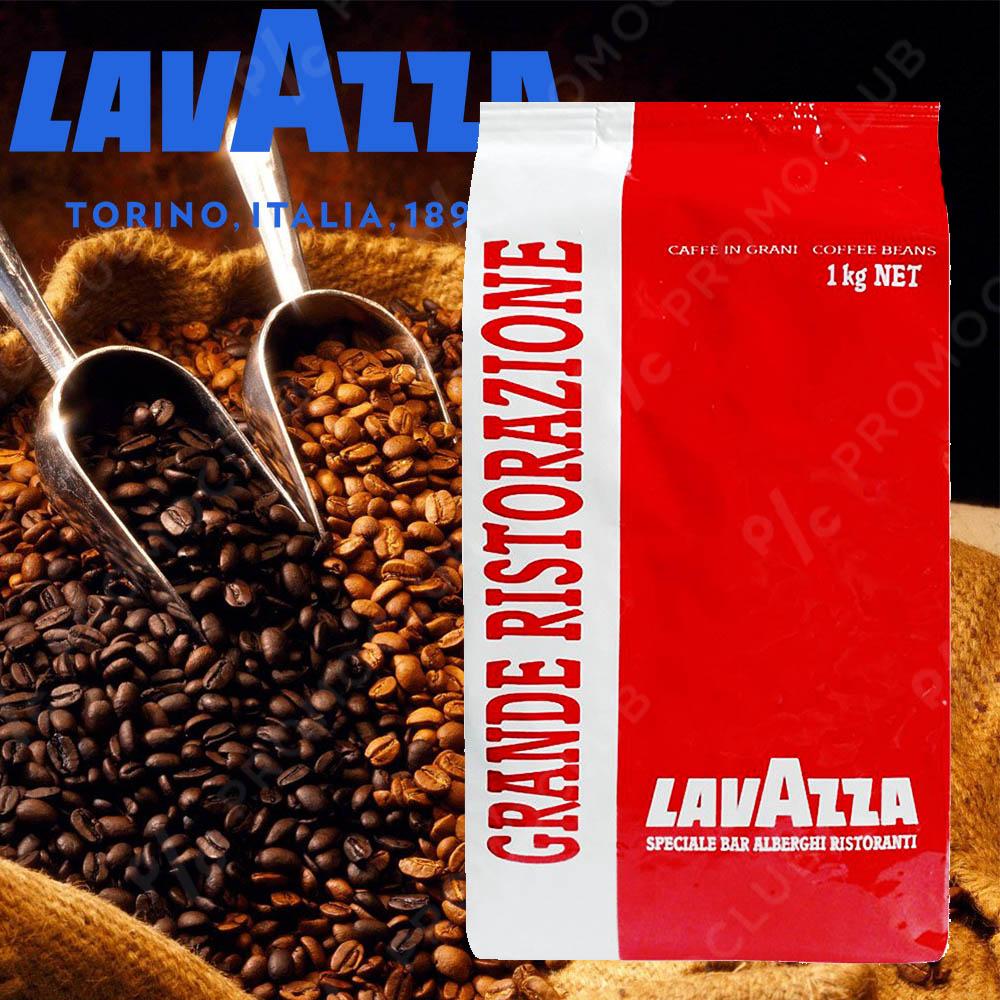 1 кг. новата LAVAZZA GRANDE RISTORAZIONE кафе на зърна